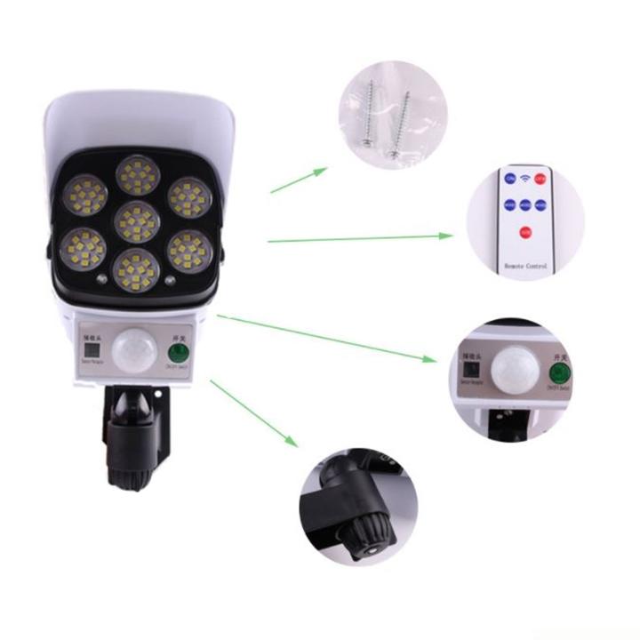 Đèn Năng Lượng Mặt Trời Cảm Biến Nguỵ Trang Camera Có Điều Khiển Từ Xa,  Chống Nước IP66